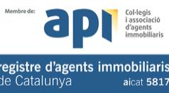 Номер лицензии AICAT 5817
