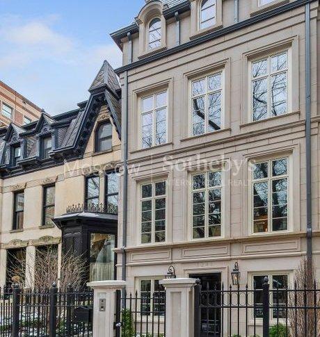 Купить недвижимость в чикаго купить квартиры дубай из