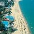 Процесс покупки первичной недвижимости в Болгарии