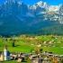 Визы, ВНЖ и гражданство в Австрии