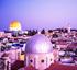 Стоимость жизни в Израиле