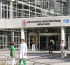 Медицинский туризм в Германии: главные вопросы