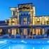 Элитная недвижимость Крита