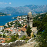 Земельные участки в Черногории: особенности покупки