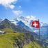 Швейцария: налоги на недвижимость