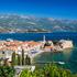 Гражданство Черногории за инвестиции: pro & contra