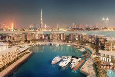 Квартира в Jumeirah, ОАЭ
