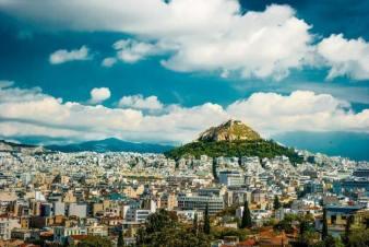 Коммерческая недвижимость в Афинах, Греция