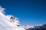 Отдых во Французских Альпах сочетает прекрасные возможности для катания,  комфорт и престижность