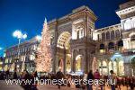 Зимний отдых в Италии просто невозможен без одного-двух дней, проведенных в Милане