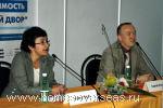 Директор по развитию The Moscow Times Елена Чебан и главный редактор Homes Overseas Сергей Рымов в ходе презентации журнала