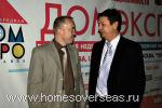 Сергей Рымов и Андреас Хулудис, глава российского представительства кипрской компании Pafilia Property Developers