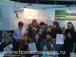 Победители викторины на лучшее знание Болгарии